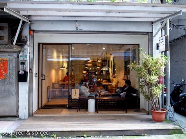 Nichi Cafe, Taipei