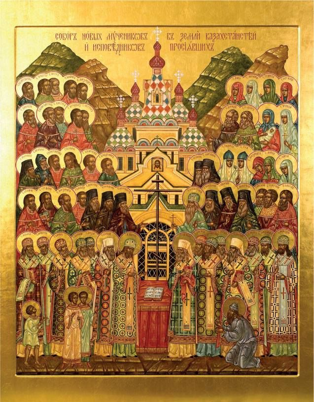 pentecost 2015 orthodox