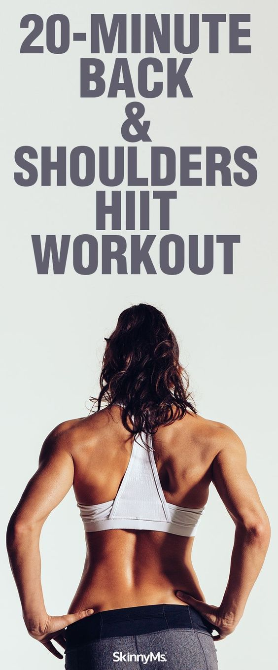 20-Minute Back and Shoulders HIIT Workout: A workout that will get you an awesome back and shoulders in only 20 minutes a day!  #workout #skinnymsfitness #hiit