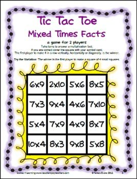 FREEBIE - Multiplication Tic Tac Toe from Games 4 Learning combines the fun of Tic Tac Toe and with practice of basic multiplication facts.