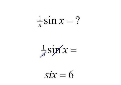 ★♥★ #Math humor - #Geeky Math #Jokes ★♥★  SIX in SIN ?!...