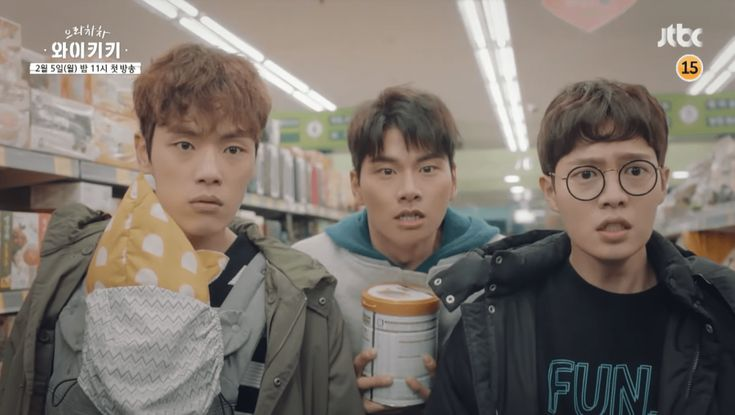 """Watch: Kim Jung Hyun And His Crew Show The Comic Side Of Youth In """"Waikiki"""" Trailer"""