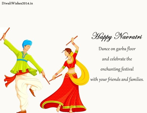 biggest collection of Beautiful Happy Navratri Greetings to your friends and family members