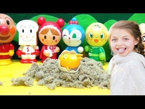 Anpanman's Toy アンパンマンのおもちゃ サプライズエッグ Anpanman Surprise eggs Cutting Velcr...