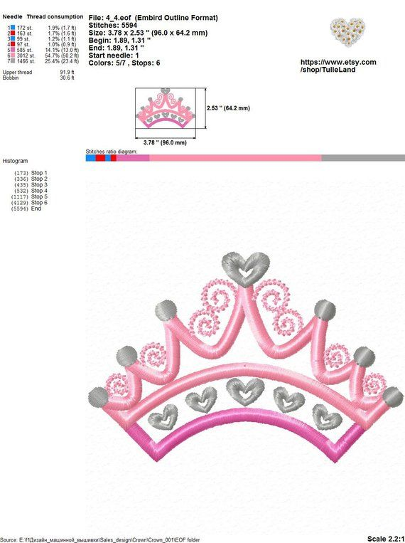 PERSONALIZED MONOGRAM CUSTOM Princess Tiara Pink Iron or Sew On Patch Applique