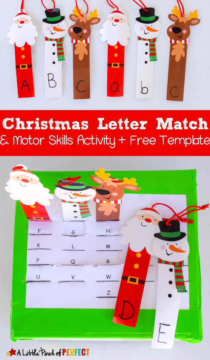 Christmas Letter Match and Motor Skills Activity and Free Template: Easily turn an empty box into an alphabet activity for kids (December, Preschool, Kindergarten)