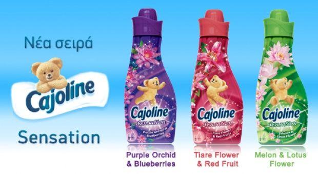Νέο Cajoline Sensation