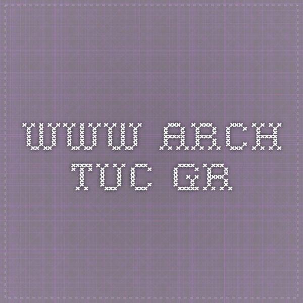 www.arch.tuc.gr