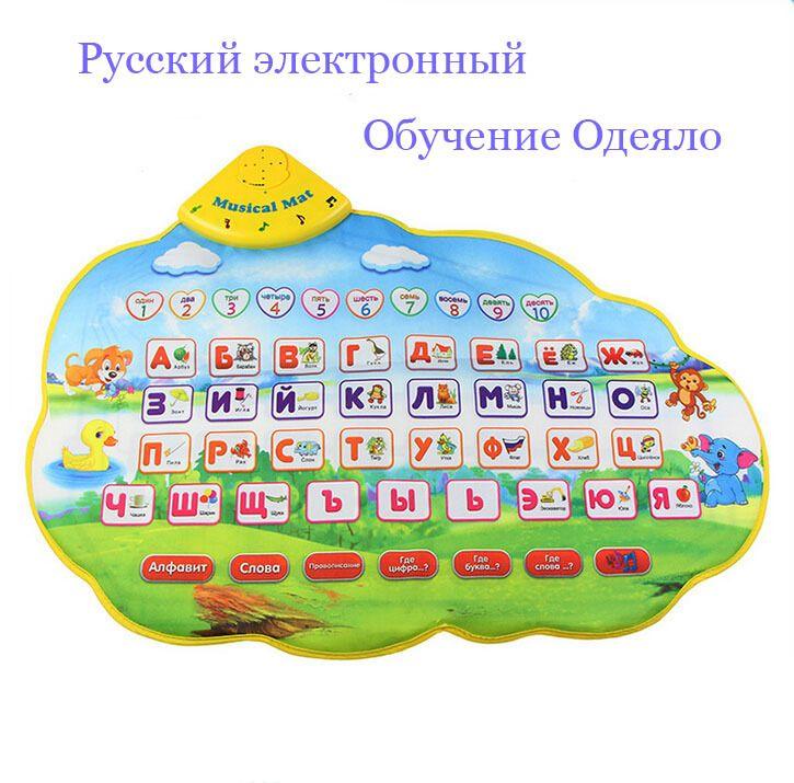 Купить 73 X 49 см дети машинного обучения коврик русский язык игрушка смешно алфавит обучения образование фонетический звук ковер ABC игрушкии другие товары категории Обучающие устройствав магазине Shiny Goods Store наAliExpress. игрушечный ноутбук и ковер метлой