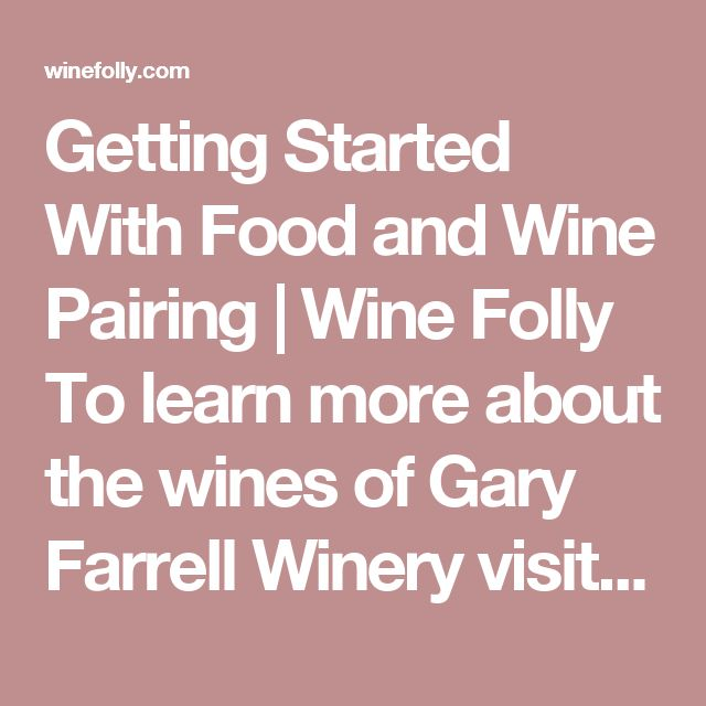 Getting Started With Food and Wine Pairing | Wine Folly To learn more about the wines of Gary Farrell Winery visit our website here: http://www.garyfarrellwinery.com