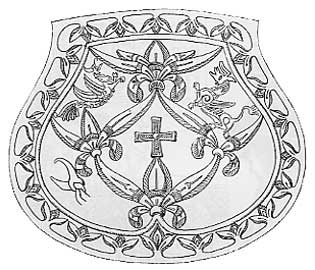 A dog-headed, winged unicorn on the upper right side and a dog- or wolf-headed creature with a peacock tail and two clawed paws (maybe a dragon and a rhinoceros or maybe a griffin) on the upper left side ornaments the plate. The ribbon border is filled with trefoil palmettes.