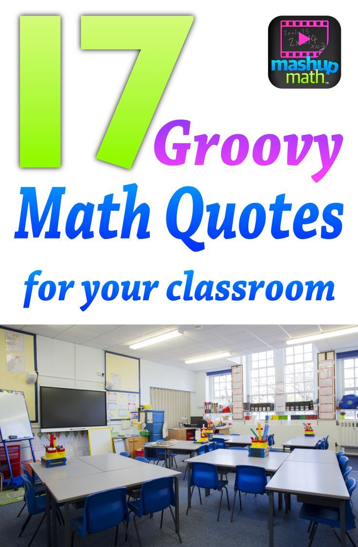 17 Groovy Math & STEM Quotes to Post in Your Classroom (free math resources from Mashup Math!)