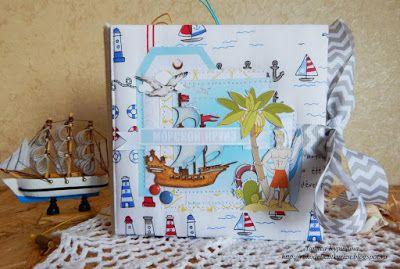 C.h.e.a.p.-art: Вдохновение от ДК: По морям, по волнам :)