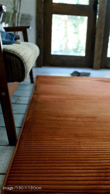 コーディロイ調の凹凸ストライプデザインラグ,床暖ホットカーペット対応   ラグマットとじゅうたん通販専門店ジョイリビングイトオ
