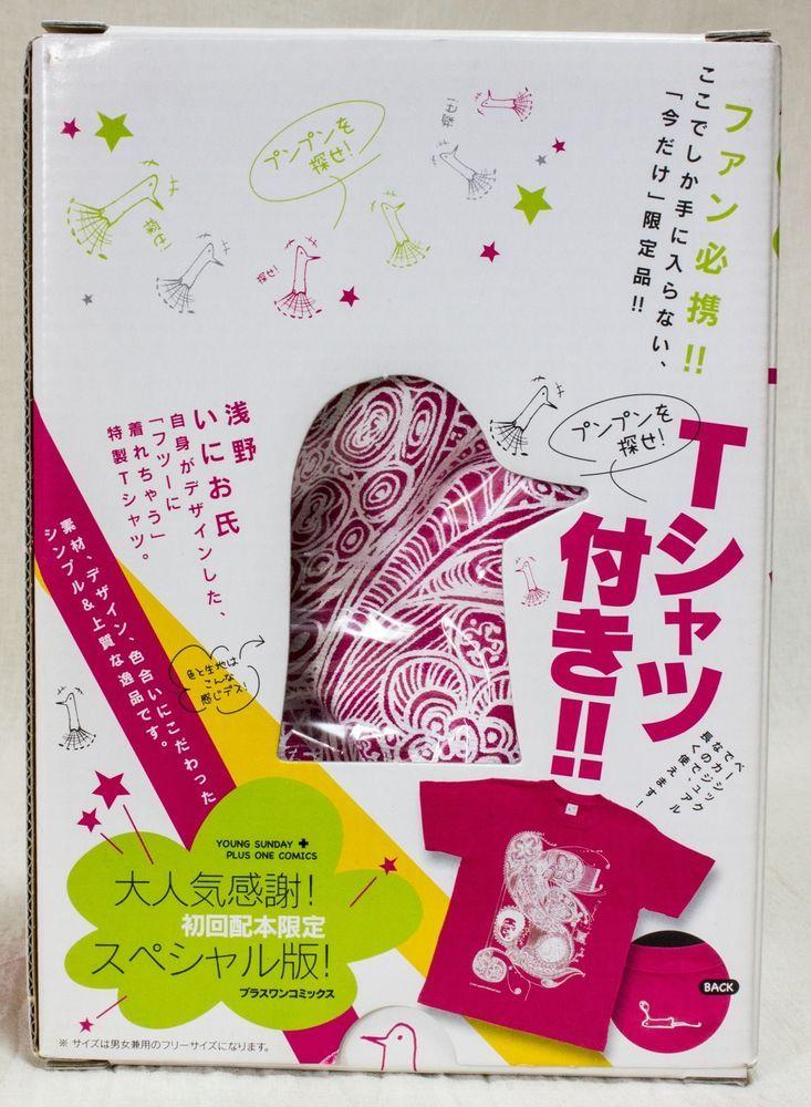 Goodnight Oyasumi Punpun T-shirt JAPAN ANIME MANGA