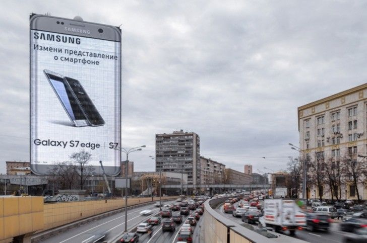 Samsung Video Billboard Turns A Moscow Office Building Into A 260-Foot Galaxy S7 Edge - The LED Studio BlogThe LED Studio Blog