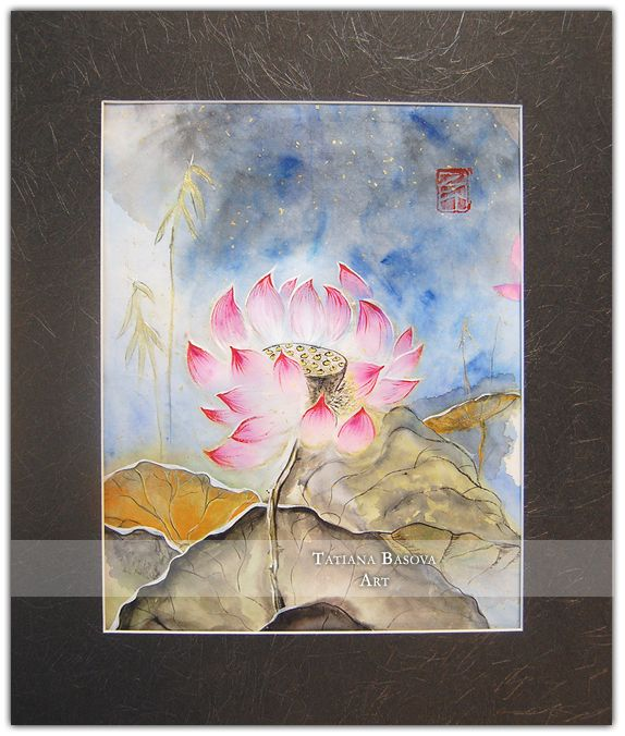 Lotus rice paper painting. The lotus is the symbol of Enlightenment.  Calmly keep moving forward like a lotus that blooms unperturbed among the fierce flames, and pierce Heaven itself with all your might! Tekisui