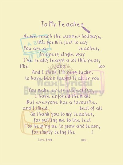 thank you poem for teacher - photo #36