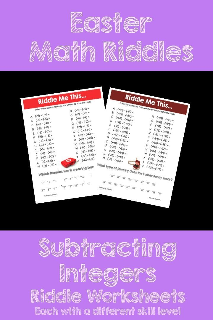 Make subtracting integers FUN this Easter! This activity is full of computation practice. The students also have a goal of solving a riddle at the end. It is a great way to combine fun and learning! The Pack includes 2 different subtracting integer riddle worksheets at varying levels.