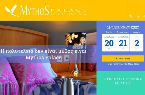 New #responsive website for Mythos Palace Resort & Spa!! #Eyewide did it ;-) http://www.mythos-palace.gr/