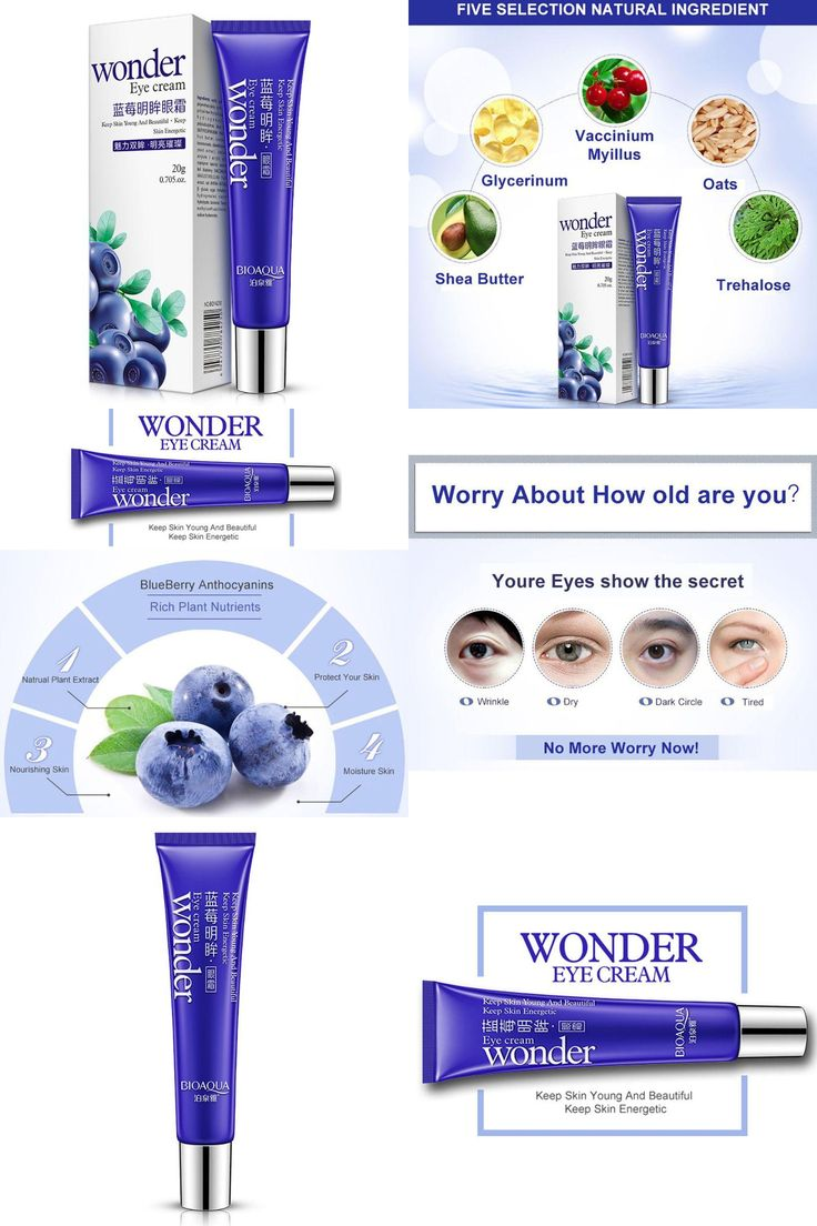 [Visit to Buy] Blueberry Anti-aging Anti-Wrinkle Dark Circle Remover Moisturizer Women Eye Cream 20g E4 #Advertisement