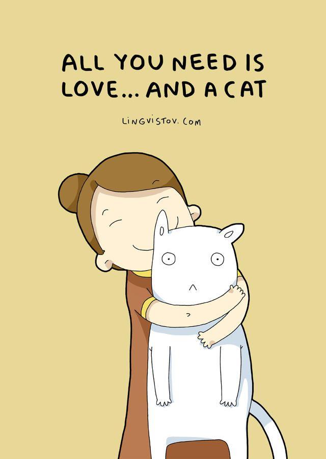 Все, что тебе нужно, — любовь. И кот Художница из ...