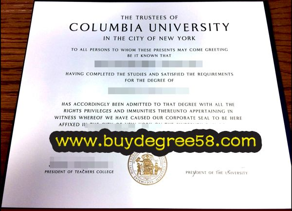 How Can I Buy A Fake Diploma From Teachers College Columbia