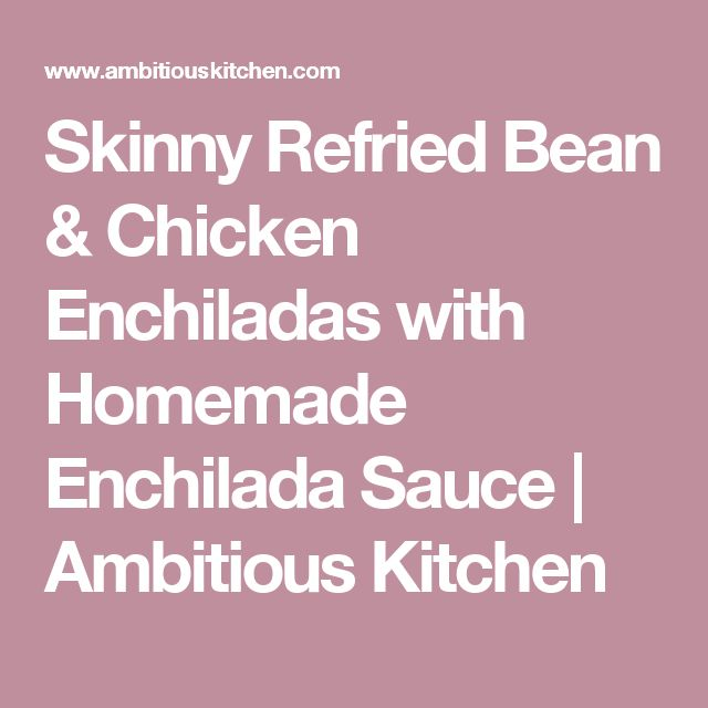 Skinny Refried Bean & Chicken Enchiladas with Homemade Enchilada Sauce   Ambitious Kitchen
