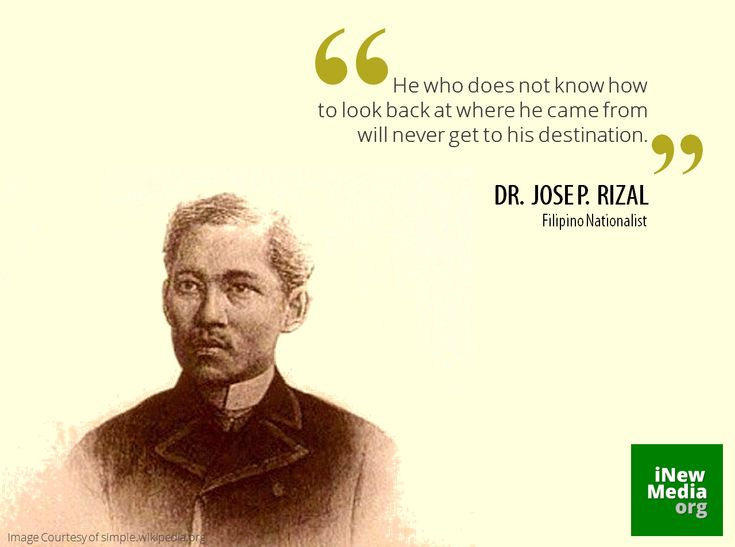 """history of jose rizal 1000 words Harry potter and the deathly hallows 1000 words  language jose rizal  in it the history of the last 10 years"""" -jose rizal on noli me tangere."""