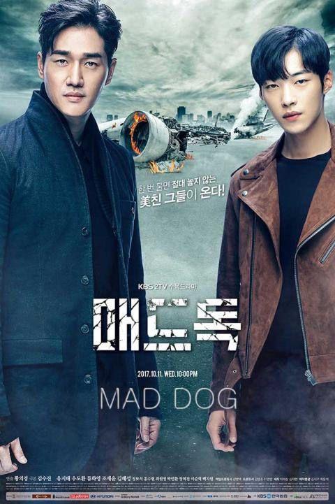 Sinopsis Drama Korea Mad Dog Episode 1-16