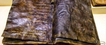 Much to the dismay of the Vatican, an approx. 1500-2000 year old bible was found in Turkey, in the Ethnography Museum of Ankara.  Discovered and kept secret in the year 2000, the book contains the Gospel of Barnabas – a disciple of Christ –