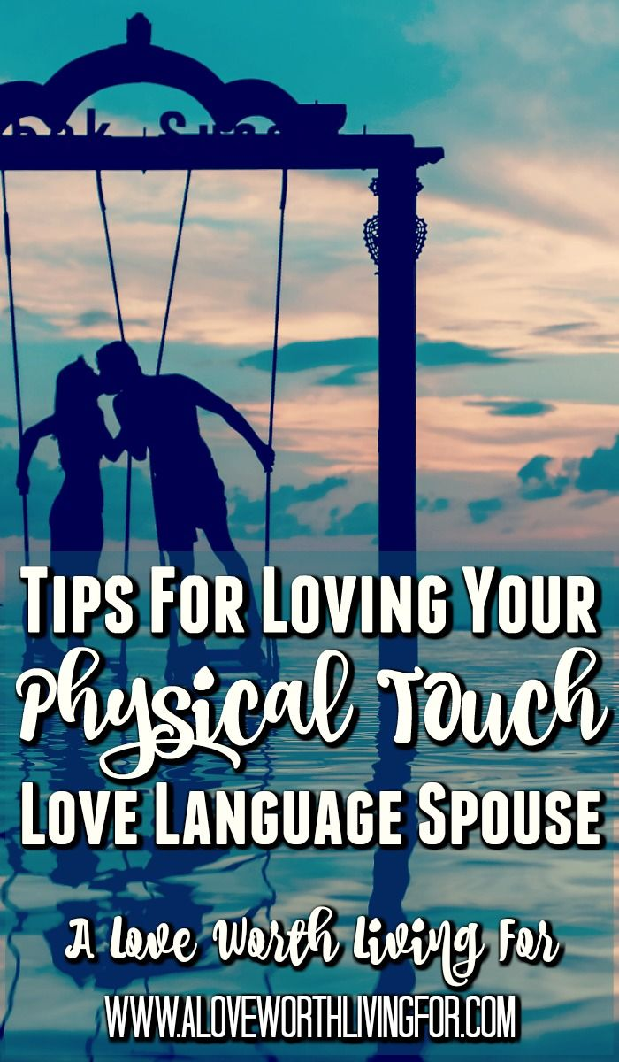 Figuring out how to speak your spouses Love Language can be challenging. Here are four of my tip for loving a Physical Touch spouse.