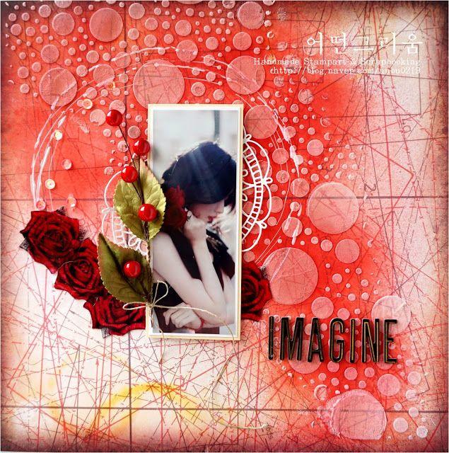 어떤 그리움: Imagine