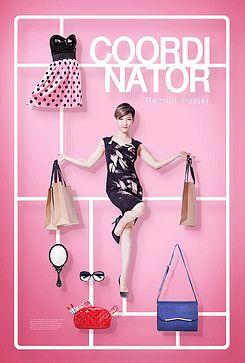 fashion - 클립아트코리아 :: 통로이미지(주)