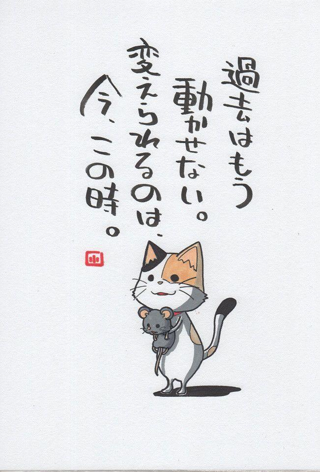 ヤポンスキー こばやし画伯オフィシャルブログ「ヤポンスキーこばやし画伯のお絵描き日記」Powered by Ameba -38ページ目