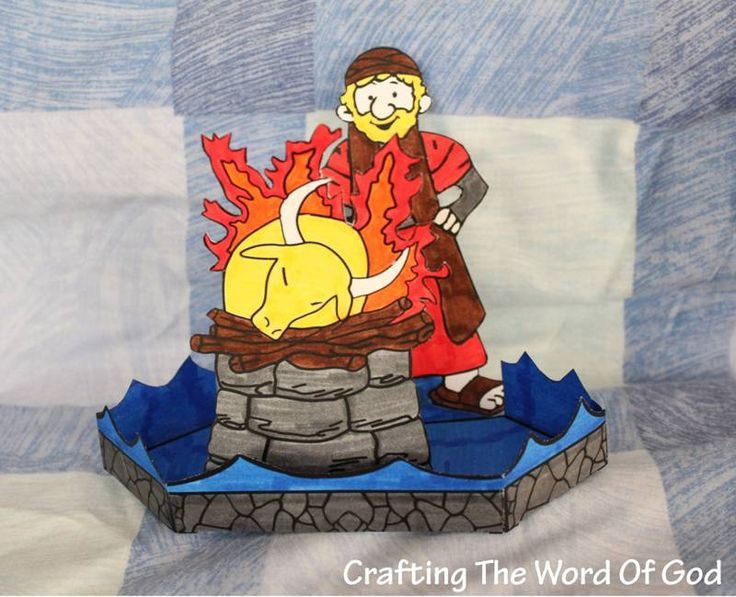 craft for chariot of fire | elijahandtheprophetsofbaal_craftingthewordofgod