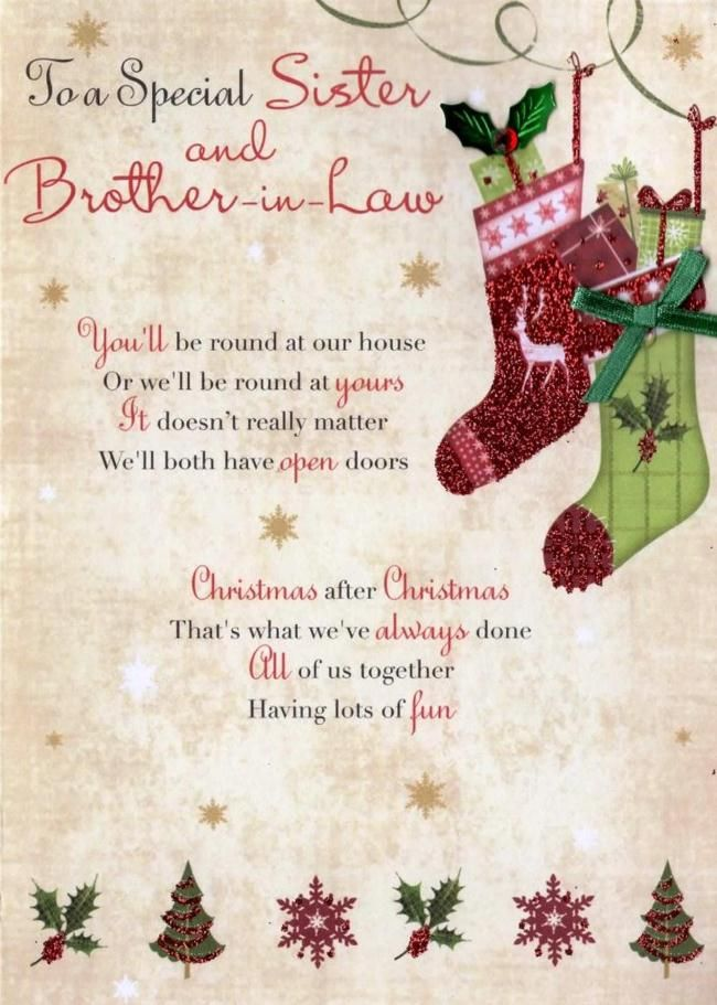 Brother /& Sister-in-law Lovely Verse Christmas /& New Year Both Of You Traditiona