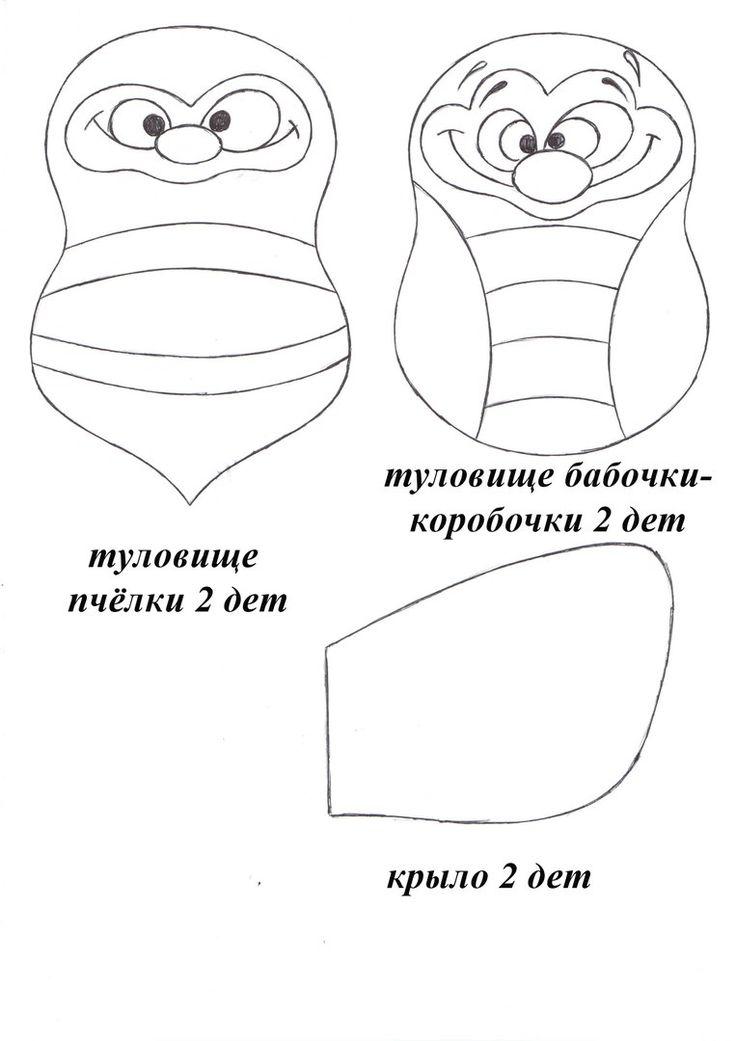 Людмила Набиуллина