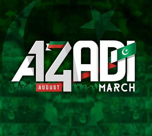 The Official MFI® Blog: Imran Khan's Azadi March A message from His Holiness Younus AlGohar regarding Imran Khan's Azadi March:  Nawaz Sharif must go. He is a curse. He is an enemy of the state and he must be punished. We want Imran Khan as Prime Minister of Pakistan; he is an honest man. May God help Imran Khan topple up Nawaz Sharif and his illegal regime, amen...