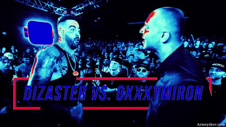 Oxxxymiron vs Dizaster (KOTD)