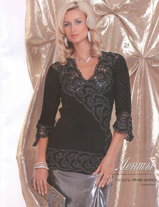 Elegant Black Band Top free crochet graph pattern