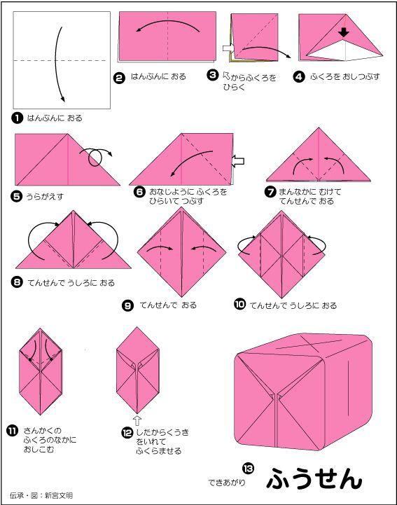 ハート 折り紙 折り紙猫の作り方 : nz.pinterest.com