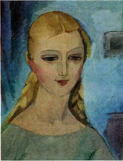 Γιώργου Γουναρόπουλου, Κορίτσι (λεπτομέρεια)