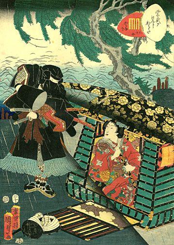 Japanese Ninja Art | Asian art | Pinterest | Ninja art ...