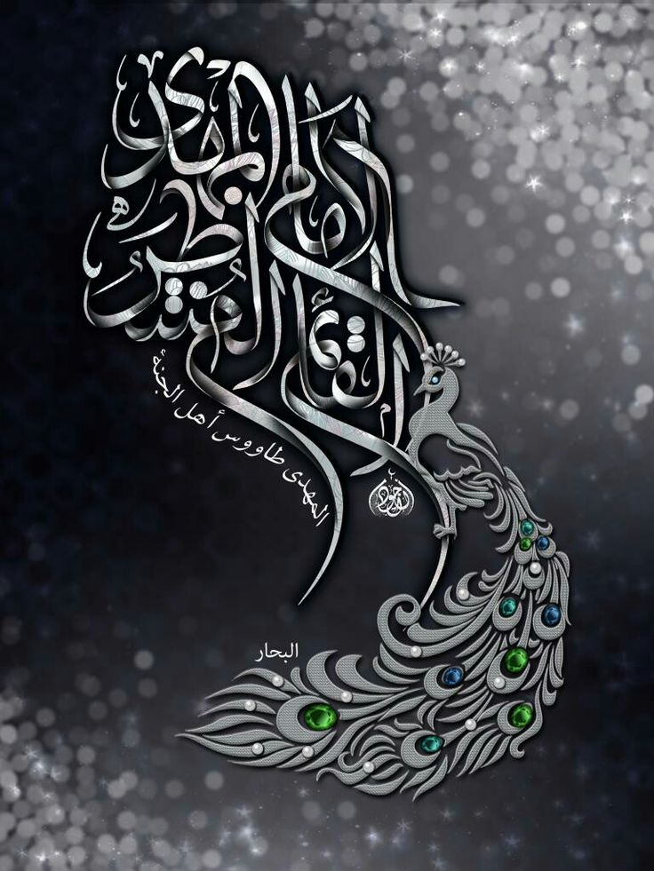 Pin by Ãlaa AR on Me (With images) Art, Calligraphy