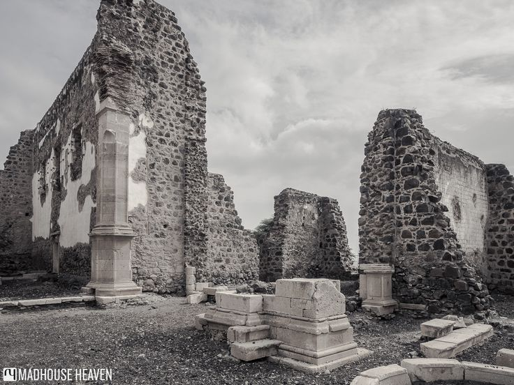 The destroyed church Nossa Senhora do Rosário in Cidade Velha, Cape Verde's oldest settlement on Santiago island.