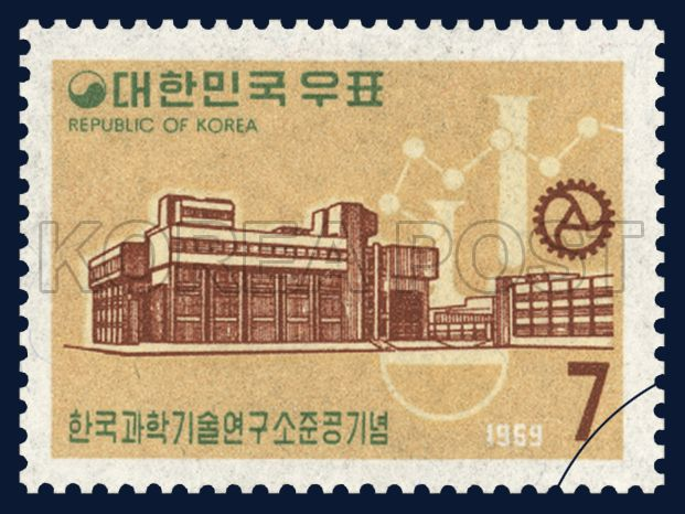 POSTAGE STAMP TO COMMEMORATE THE INAUGURATION OF THE BUILDING OF KOREA INSTITUTE OF SCIENCE AND TECHNOLOGY, laboratory, molecular structure, commemoration, black, light red, 1969 10 23, 한국과학기술연구소 준공기념, 1969년 10월 23일, 651, 한국과학기술연구소 청사와 분자구조, postage 우표