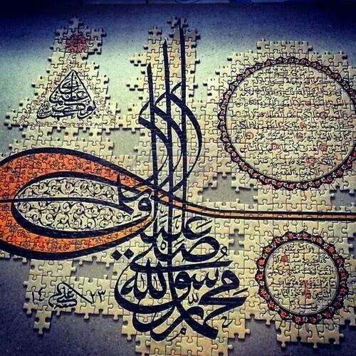 Muhammad-uRasul'Allah