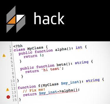 페이스북 오픈 소스 개발 언어 '핵(Hack)'