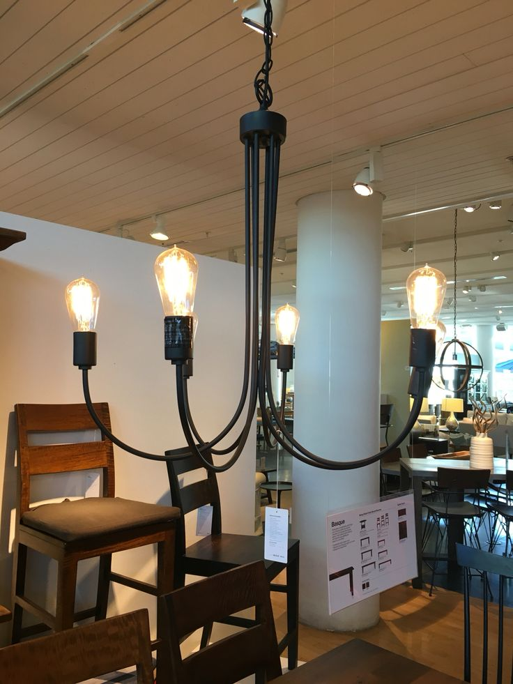 Cool chandelier light for the dining room (crate and barrel)